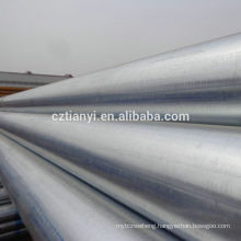 New products 2015 din 2444 galvanized steel pipe