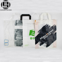 Colorful Small Shopping Loop Handle Packing Bag With Bottom