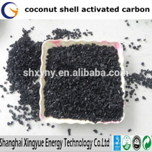 1000mg/g Iodine activated carbon for water treatment coconut shell activated carbon price in india