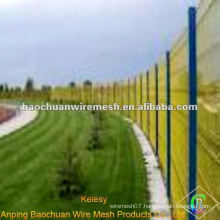 Yellow pvc coated welded DIRICKX AXIS fence