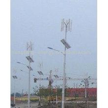 supply 50W LED wind&solar hybrid street light