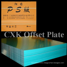 China Cxk Lithographic Printing PS Plate
