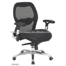 T-01B adjustable armrest mesh office chair