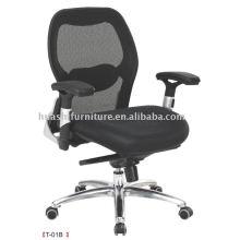 Т-01Б регулируемый подлокотник стул сетки офиса
