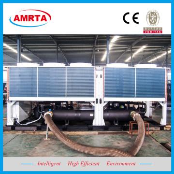 Винтовой промышленный воздушный охладитель