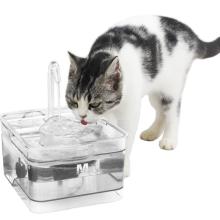 Fuente de Bebe Saludable Higiénica para Mascotas Múltiples