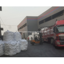 Calcium Carbide Furnace Used Electrode Paste
