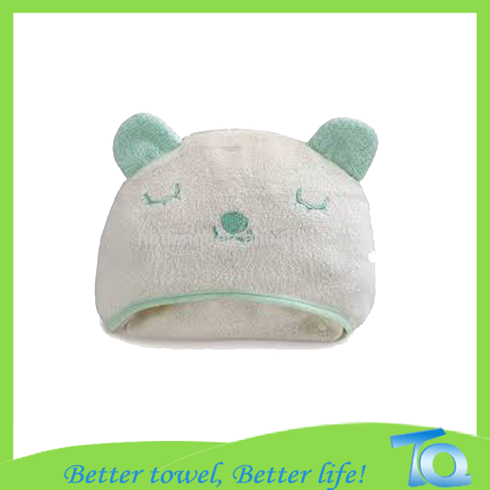 Baby Hooded Towel Bamboo Organic