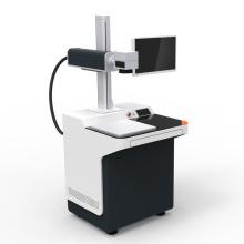Machine de marquage laser à fibre en stock