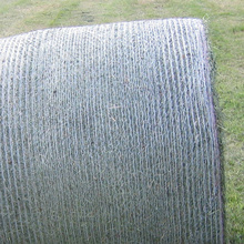 Anti-UV for outdoor package wrap netting