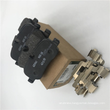 Disciver  Front and rear  brake pad for Land Rover Disciver D3 D4 R3  Front and rear  brake pad  LR021316