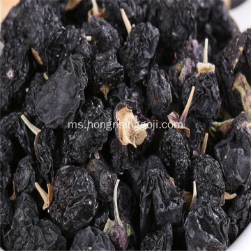 Ningxia Organic Black Berries Goji