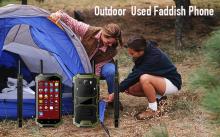 야외 사용된 Faddish 전화