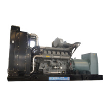 Cheap PriceList for Emergency Generator shanhua 1200 kW PERKINS generator for sale export to Congo Wholesale