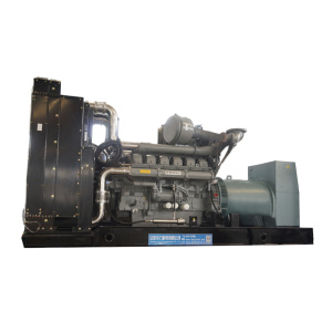 Cheapest Factory for Diesel Generator Set With Perkins Engine shanhua 1200 kW PERKINS generator for sale supply to France Metropolitan Wholesale