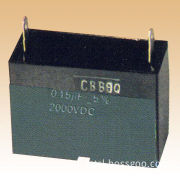 High Frequency Capacitor with Smaller Dissipation Factor, Used for Electromagnetic Cooking Stove