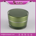 SRS promotional high quality acrylic cosmetic jar 50ml plastic red container facial cream packaging