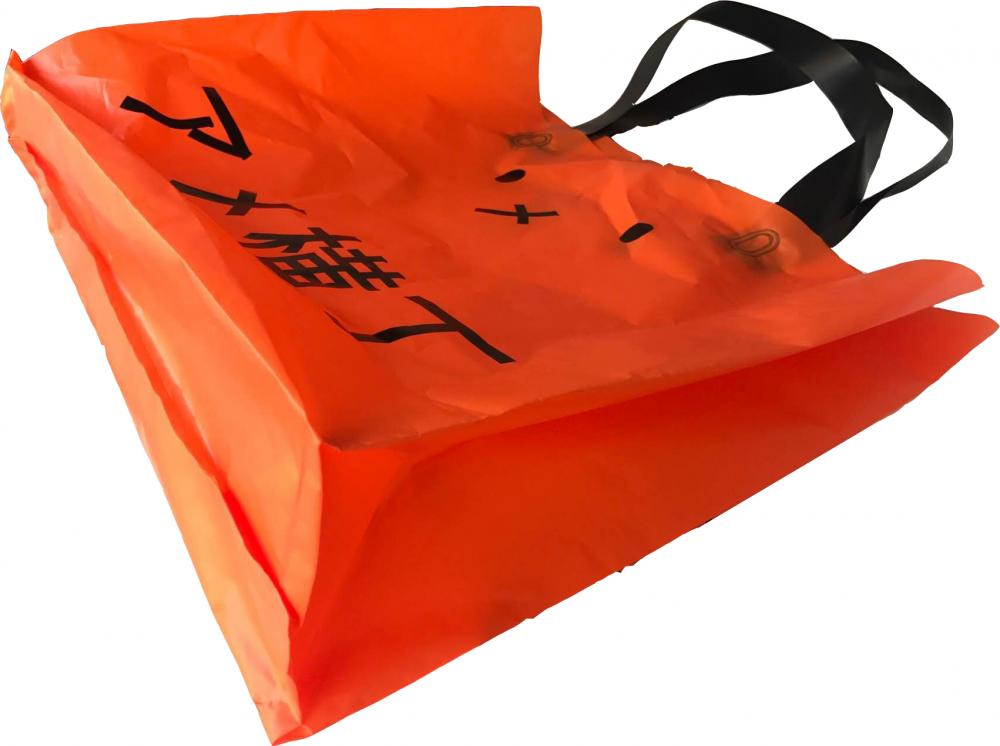 Poly Shopper Bag