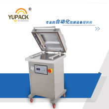 DZ400 2L Vacuum Packaging Machine