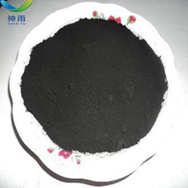 Black Powder Palladium Oxide