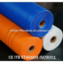 High Quality 5mmx5mm 145gr/m2 Fiberglass Mesh Fabric Cloth