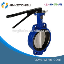 brand new wafer butterfly valve use for liquids JKTL BT 0039L