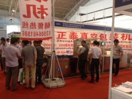 Companies participating in the exhibition