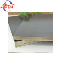 Veneerplywood/Film Faced Plywood Prices