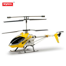 SYMA S033G Outdoor 3 CH big Matel gyro remote helicopter