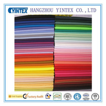 Good Quality Comfortable Cotton Fabric for Home Textile