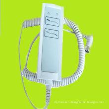 Ручной пульт дистанционного управления для больничных коек и регулируемые кровати (FYH012)