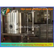 Good Price High Quality Spray Dryer for Food