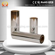 Металлизированная ПЭТ-пленка для золотого и серебряного картона