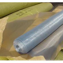 Rechercher Maille carrée de prix concurrentiel / treillis métallique soudé ISO9001 usine