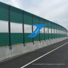Highway Noise Barrier Sound Barrier Wall Acoustic Barrier