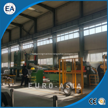 Automatic Steel Coil Slitting Machine