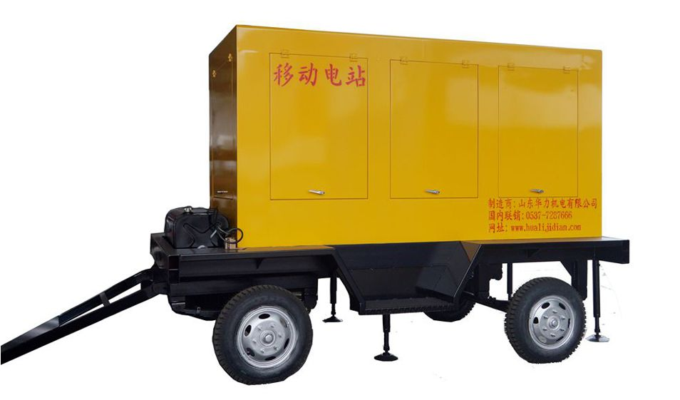 electric generator price