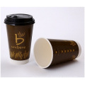 Custom Disposable Double Paper, Heat Insulation Cup, Hot Cup 12 Ounces