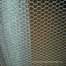 Hot DIP Galvanzied Hexagonal Wire Mesh Netting