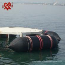 Сертифицированный СЦК использованы для корабля запуская и приземляясь корабль Подушка безопасности