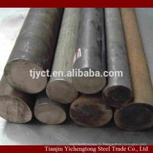 Barre d'acier MS Soild 1020 1045 C45 CK45 Barre d'acier