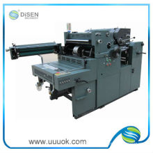 Offset-Druckmaschine für Verkauf