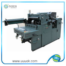 Offset printing machine for sale