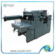 Офсетные печатные машины для продажи