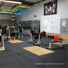 1000*1000*45mm Black Color Gym Rubber Tile, 45mm Thickness with Groove