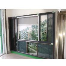 ISO 9001 2008 Standard Fiberglass Window Screen