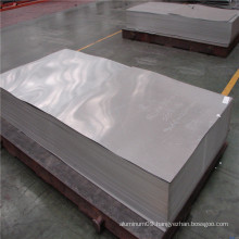 7055 aluminum roof sheets price per sheet