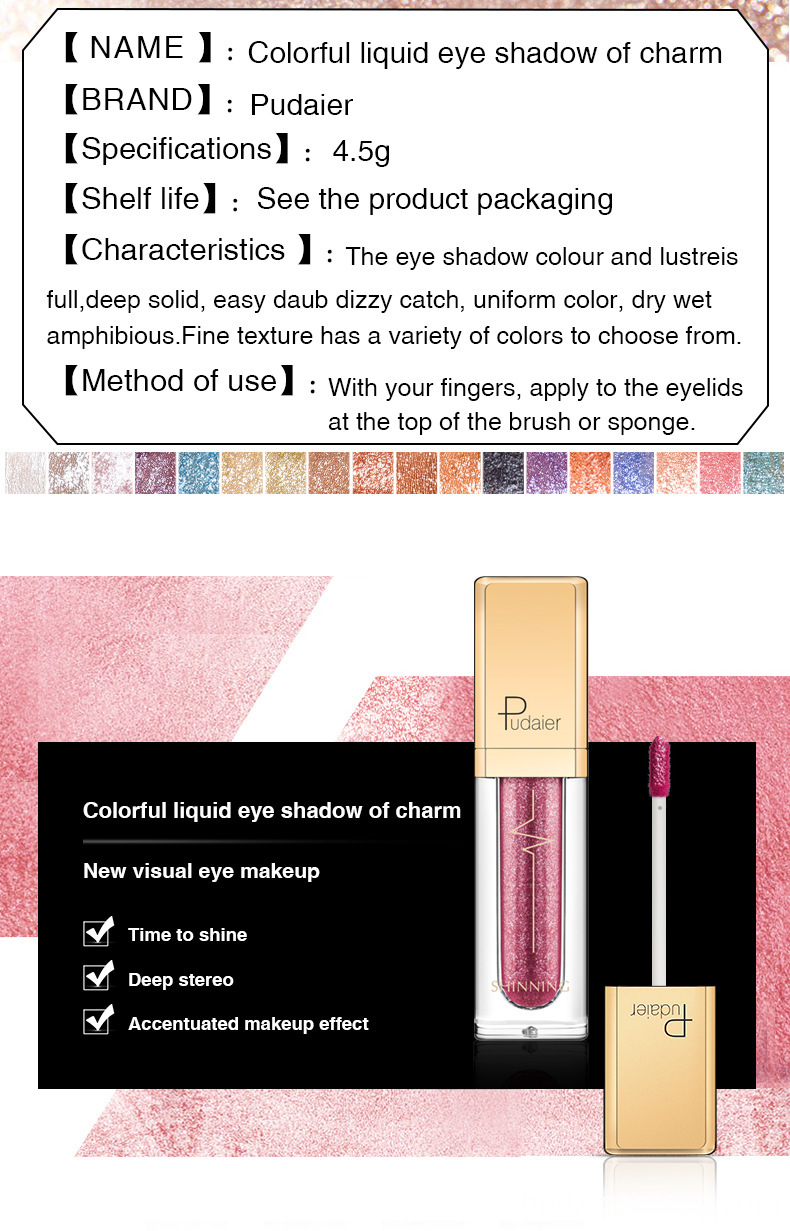 Shing star Liquid Eye Shadow 2