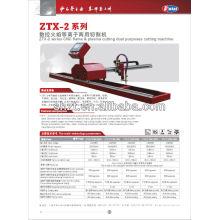 1500 * 2500 мм плазменной резки CNC плазменной резки плазменной резки для продажи