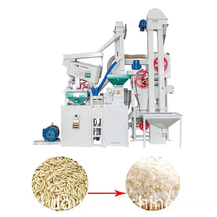 Combined Auto Small Rice Mill Machine